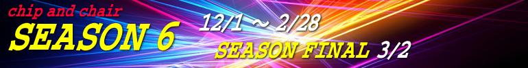 cac-season6-770b