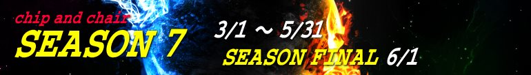 cac-season7-770