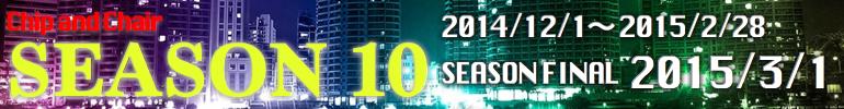 cac-season10-770