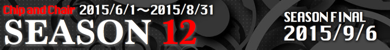 cac-season11-770c