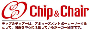 Chip & Chair