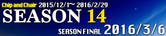 season-680x150-14