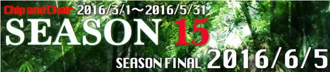 season-680x150-15