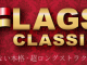 FLAGS-CLASSIC2_bunner