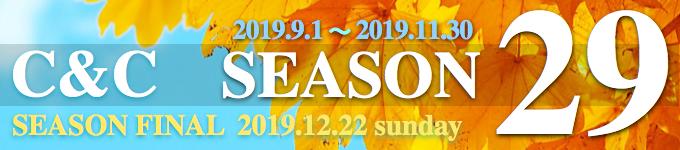 season29