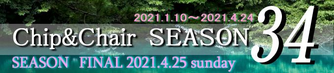 season31